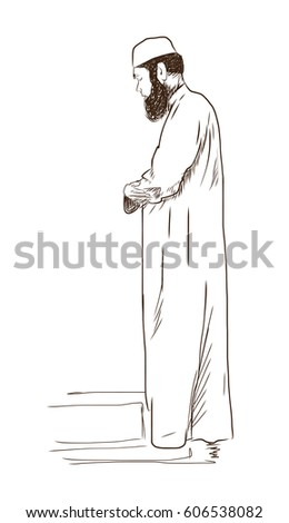 Muslim Man Praying Stock Images, Royalty-Free Images ...