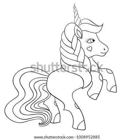 Hand Drawn Unicorn Pony Isolated On 库存矢量图 1008952885 ...