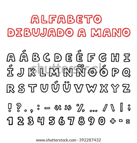 Hand Drawn Vector Font Latin Spanish Alphabet With Punctuation Marks Set Of