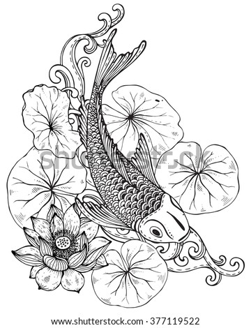 Hand Drawn Vector Illustration Of Koi Fish Japanese Carp With Lotus Leaves And Flower