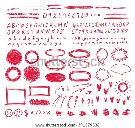 Hand drawn vector scribbles set. Frames, highlights, arrows, speech bubbles, letters and numbers and doodles for your design. - stock vector