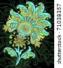 Hand Drawn Vectorized Paisley/Henna Illustration - stock vector