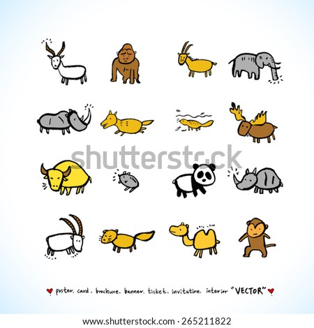 Hand drawn ZOO illustration - animal sketch - vector - stock vector