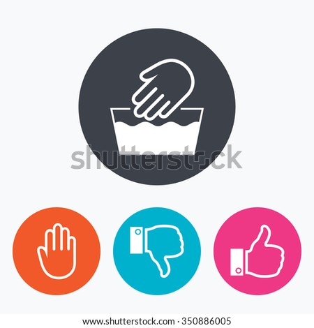 Hand Icons Like Dislike Thumb Symbols Stock Vector Hd Royalty Free