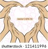 Hand make heart shape - stock photo