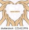Hand make heart shape - stock vector