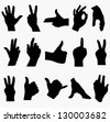hand silhouettes vector background - stock vector