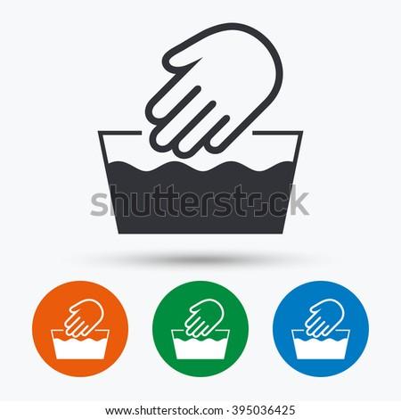 Hand Wash Icon Not Machine Washable Stock Vector 395036425