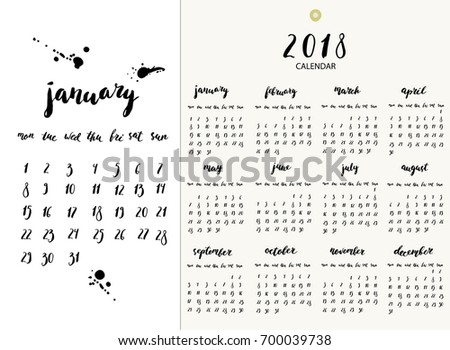 Hand Written Ink Calendar 2018 Year Stock Vector 700039738 ...