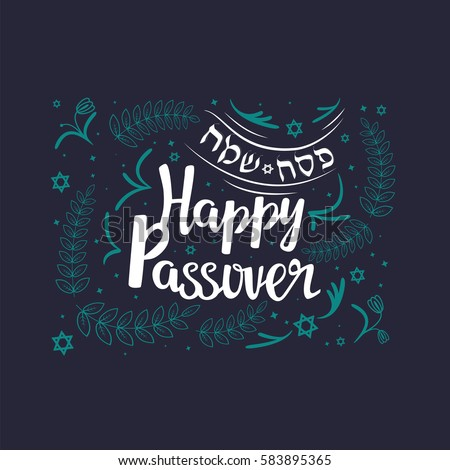 hand written lettering text happy passover stock vector 583895365