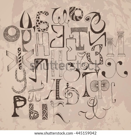 Handdrawn russian doodle alphabet. Random letters. Vector Background. - stock vector
