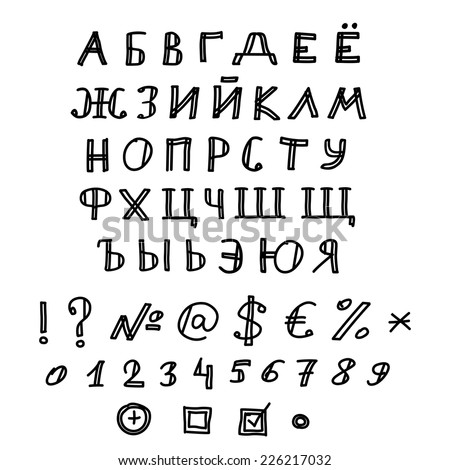 Hands drawing sketchnote russian alphabet, numbers and symbols. Vector collection - stock vector
