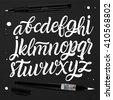 Handwritten brush style modern calligraphy cursive font. For postcard, logo design, poster decorative graphic design. Type vector.