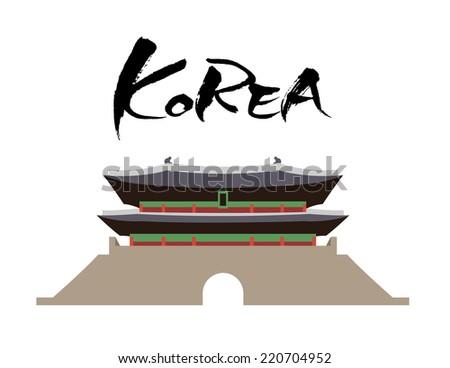 Handwritten english letter KOREA of asian style, And a vector illustration Sungnyemun (known as Namdaemun) that is the landmark of Seoul, Korea. - stock vector