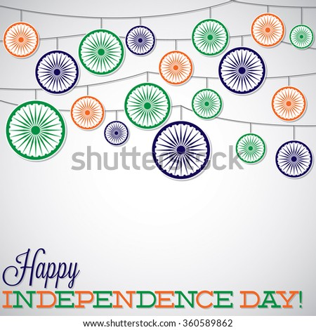 Hanging ornament Independence Day card in vector format. - stock vector