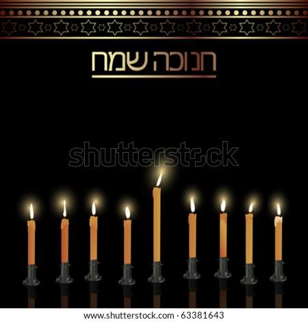 Hanukkah candles over black, celebration card - stock vector