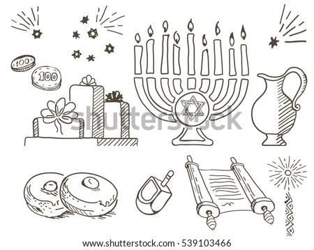 Jewish hanukkah symbols set stock images royalty free for Jewish symbols coloring pages