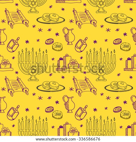 Hanukkah Chanukah traditional jewish holiday Seamless Pattrern. Doodle symbols, ink draw vector. Hanukkah background with Menorah, Dreidel, Donuts, Torah, Gift Boxes, Jug Pitcher of Oil - stock vector