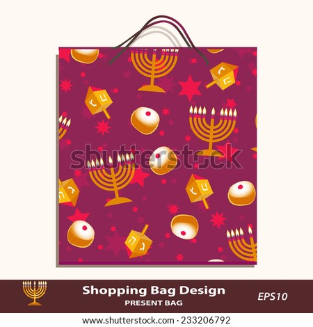 Hanukkah Present Bag design. Vector gift package template for sales, retail, souvenirs. Hanukkah seamless pattern is complete masked. Jewish Light Festival symbols - menorah, candles, dreidel & donuts - stock vector