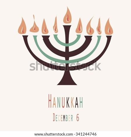 Hanukkah - Traditional Menorah - Unofficial Holidays Collection 20