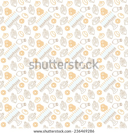 Hanukkah Vector Seamless Pattern with Menorah, Sufganiot, Olives and Dreidel - Seamless pattern can be applied on different surfaces such as wallpaper, web page background, fabrics, plastic cases - stock vector