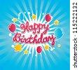 Happy Birthday banner - stock photo