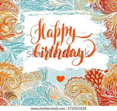 Happy Birthday Beautiful Greeting Card Bright Illustration Can Be Used As Creating