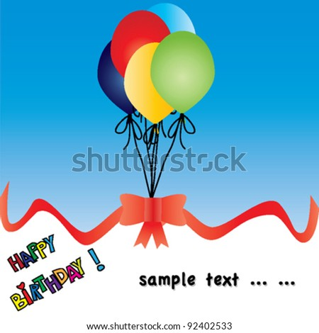 Happy Birthday! - birthday card with balloons