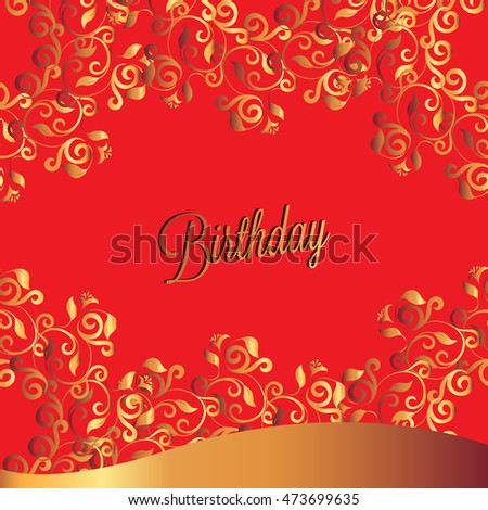 Happy birthday card background design stock vector 473699635 happy birthday card and background design bookmarktalkfo Choice Image