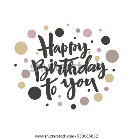 Happy Birthday Card Design Stock Vektorgrafik 530065852 Shutterstock