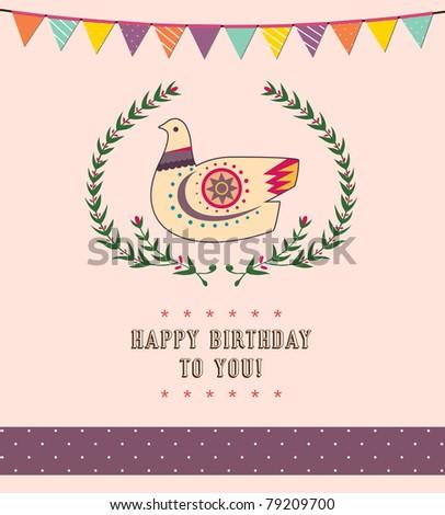 Happy birthday card design cute pigeon stock vector 79209700 happy birthday card design cute pigeon vector illustration bookmarktalkfo Images