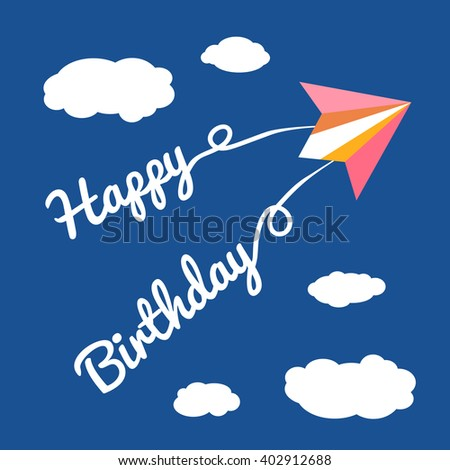 Happy Birthday Card Origami Paper Plane Stock Vector Royalty Free