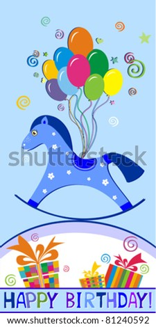 happy birthday Card.  Rocking horse. Celebration background. vector illustration