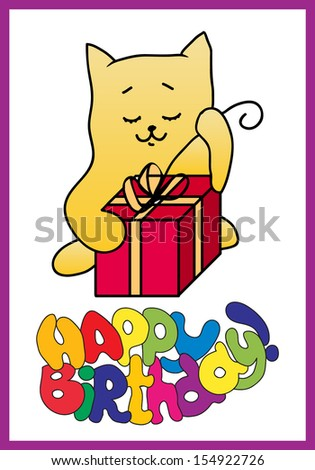 Happy birthday card with funny cat - stock vector