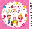 Happy Birthday cute kids card - stock vector
