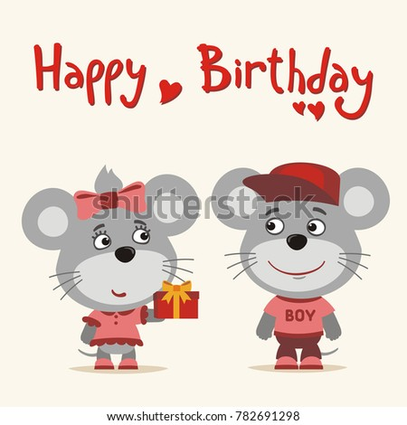 Happy birthday greeting card funny mouse stock photo photo vector happy birthday greeting card funny mouse girl gives gift to boy m4hsunfo