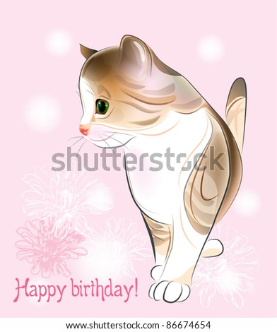 Happy birthday greeting card  with  little  kitten on the pink background.  Watercolor style. - stock vector