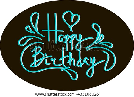 happy birthday hand lettering - handmade calligraphy, vector - stock vector