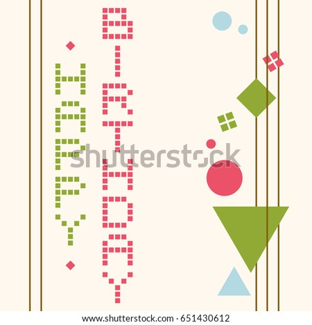 Happy birthday invitation card cubic design stock vector 651430612 happy birthday invitation card cubic design nature abstract illustration stopboris Gallery