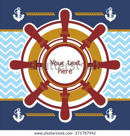 Happy Birthday Invitation Nautical Card Stock Vector 274737971