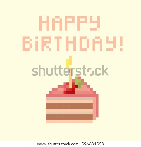Happy Birthday Pixel Art Cake Art Stock Vector 596681558 Shutterstock