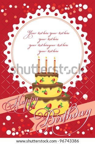 happy birthday with cake card. vector illustration