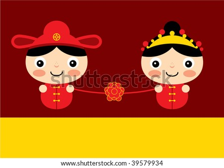 happy chinese groom and bride - stock vector