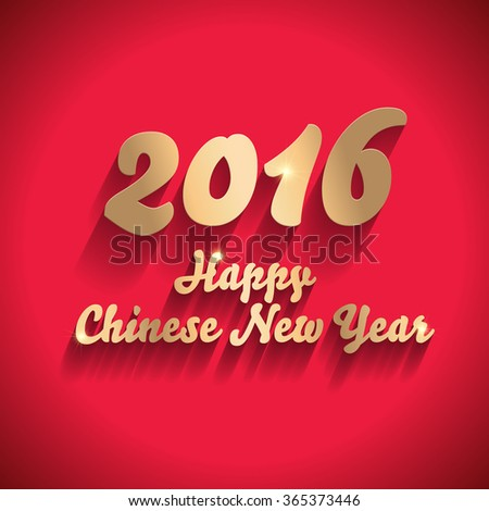 Happy Chinese New Year 2016 - stock vector