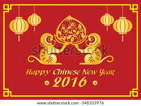 Happy Chinese new year 2016 card is  lanterns , 2 Gold monkey holding peach  - stock vector