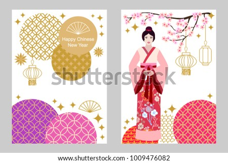 Happy Chinese New Year Cards Set Stock Vector 1009476082 - Shutterstock