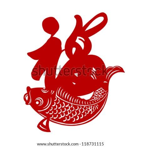 Happy Chinese New Year 2013 Fish Stock Vector 2018 118731115