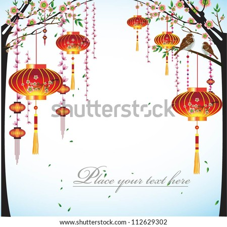 Happy Chinese New Year Flower Lanterns with the sky background illustration - stock vector