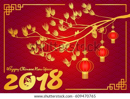 Happy Chinese New Year Gold 2018 Stock-Vektorgrafik 609470765 ...