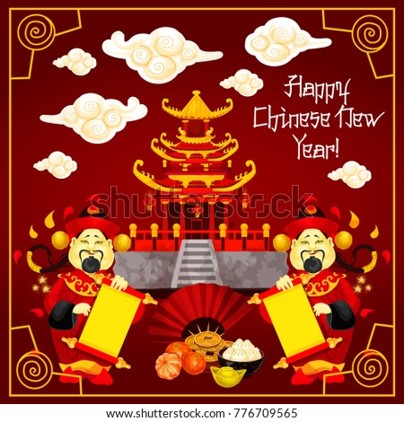 happy chinese new year greeting card design of traditional chinese temple arch and mandarin man with - Happy Chinese New Year In Mandarin